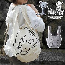 【ポイント10倍】エコバッグ ルーショッパー グランデ PEANUTS ピーナッツ【買い物バッグ マイバッグ レジ袋】
