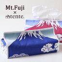 【ポイント10倍】tente テンテ ティッシュボックスカバー Mt.Fuji【富士山 ティッシュカバー ティッシュケース fujiya…