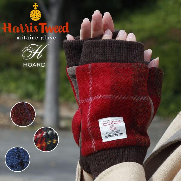 送料無料★ヘミングス Harris Tweed ハリスツイード HOARD ミテーヌ グローブ【手袋 指なしグローブ】