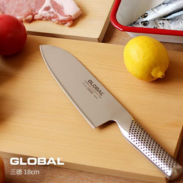 【ポイント2倍】送料無料★グローバル 包丁 GLOBAL G-46 三徳 18cm★包丁置きプレゼント
