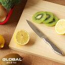 【ポイント2倍】送料無料★グローバル 包丁 GLOBAL GS-38 皮むき 9cm