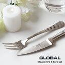 ポイント グローバル ステーキ フォーク