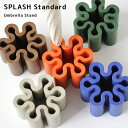 【ポイント10倍】送料無料★アッシュコンセプト☆SPLASH Standard スプラッシュ スタンダード 傘立て