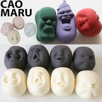 H 概念 ☆ CAOMARU-科马尔