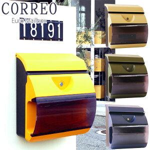 【ポイント10倍】送料無料★CORREOユーロメールボックス【郵便受け ポスト mailbox 郵便ポスト レターボックス】
