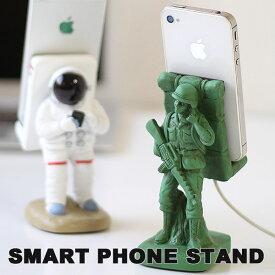 【ポイント10倍】SMART PHONE STAND・スマートフォン スタンド【スマホ iphoneスタンド ケータイアクセサリー おもしろ雑貨】