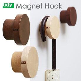 【ポイント10倍】tidy Magnet Hook マグネットフック【収納 ハンガー テラモト ナチュラル 玄関 磁石】