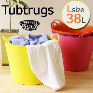レッドゴリラ ゴリラタブ タブトラッグス Lサイズ 38L【TUBTRUGS バスケット 収納かご カゴ バケツ】