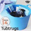 TUBTRUGS タブトラッグス Sサイズ 14L【レッドゴリラ バスケット 収納かご カゴ バケツ スタッキング】