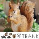 【ポイント10倍】PET BANK・ペットバンク【貯金箱 magnet コインバンク 兎 針鼠 亀 蛙 りす フィギュア 動物 雑貨】