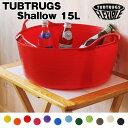 【ポイント10倍】TUBTRUGS タブトラッグス シャロウ 15L【収納カゴ たらい shallow】