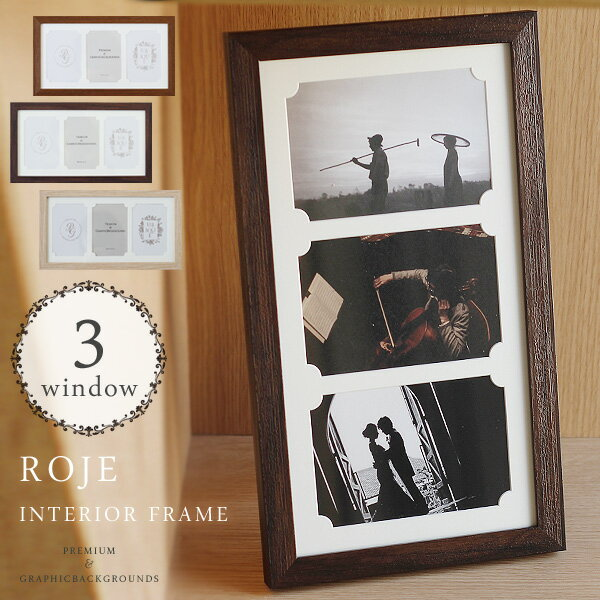 ロジェ インテリアフレーム3【キシマ 写真立て 卓上 壁掛け L版 シンプル ナチュラル ウッド】