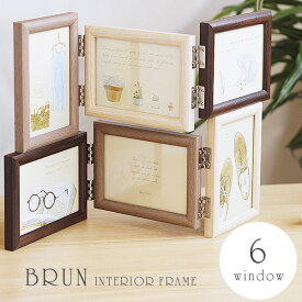 BRUN・ブラン インテリアフレーム 6【写真立て 卓上 壁掛け L版 折りたたみ シンプル ナチュラル 木製 ウッド】
