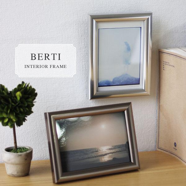 BERTI・ベルティ インテリアフレーム 1【KISHIMA キシマ 写真立て L版 縦横両用 シンプル モダン】