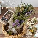 BELLES FLEURS JOLIE・ベルフルールジョリー ドライフラワーブーケ【magnet 花束 アレンジ 完成品 ハンギング 卓上 壁…