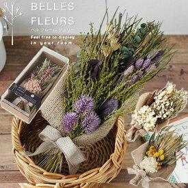 BELLES FLEURS JOLIE ベルフルールジョリー ドライフラワーブーケ【magnet 花束 アレンジ 完成品 ハンギング 卓上 壁掛け】