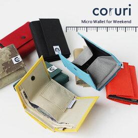 8f5f7bd984a ヘミングス WEEKEND coruri コルリ 小型財布【ミニウォレット 旅行 登山 キャンプ フェス コインケース コンパクト