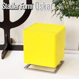 【ポイント10倍】送料無料★Stadler Form Oskar オスカー 気化式加湿器【アロマ加湿器 気化式加湿器 Stadler Form】