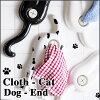 slam design dog-end cloth-cat狗结束交叉猫毛巾持有人
