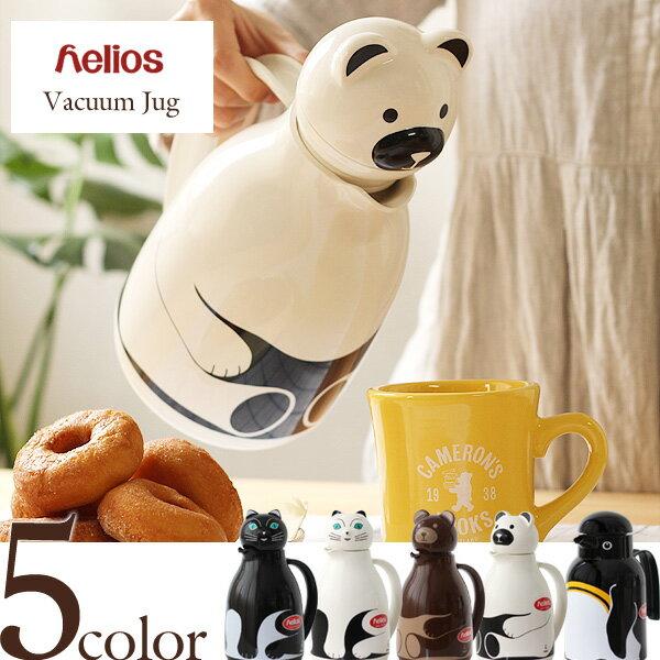 送料無料★helios・ヘリオス Vacuum Jug【魔法瓶 ポット キャット ベアー ペンギン】