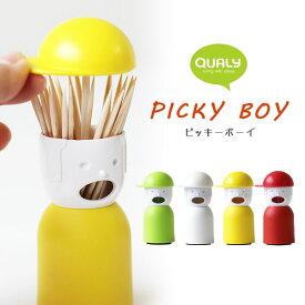 QUALY Picky Boy・クオリー ピッキー ボーイ【トゥースピックホルダー トゥースピックケース つまようじ入れ】