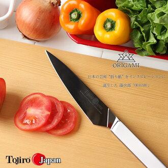 ★Tojiro、藤次郎菜刀ORIGAMI BLACK镜子完成佩蒂小刀130mm★厨房毛巾礼物