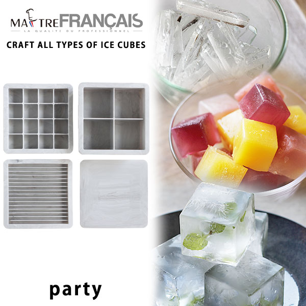 メトレフランセ アイストレイ party【製氷皿 冷凍小分け保存 スタッキング可 クラッシュアイス キューブ】