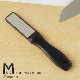 【ポイント5倍】mac+a WOOD両面シャープナー【砥石 包丁研ぎ 桧 コンパクト】