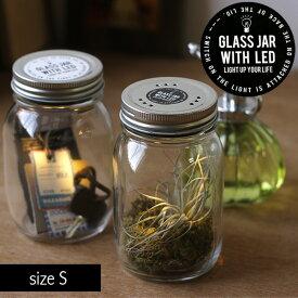 GLASS JAR WITH LED Sサイズ【LEDライト ガラスジャー】