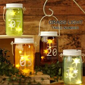 GLASS LIGHT TABLE NUMBER【インテリアランプ ボトルランプ アウトドア LEDランプ ジャー 瓶 クリスマス】