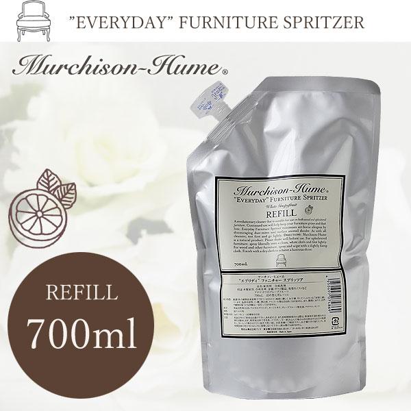 Murchison-Hume マーチソン・ヒューム ファニチャースプリッツァ 700ml 詰め替え用パウチレフィル ホワイトグレープフルーツ