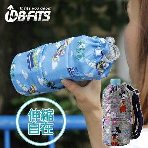 B-FITS ビーフィッツ オトナディズニー ペットボトルカバー【トイ・ストーリー ミッキーマウス ボトルホルダー】