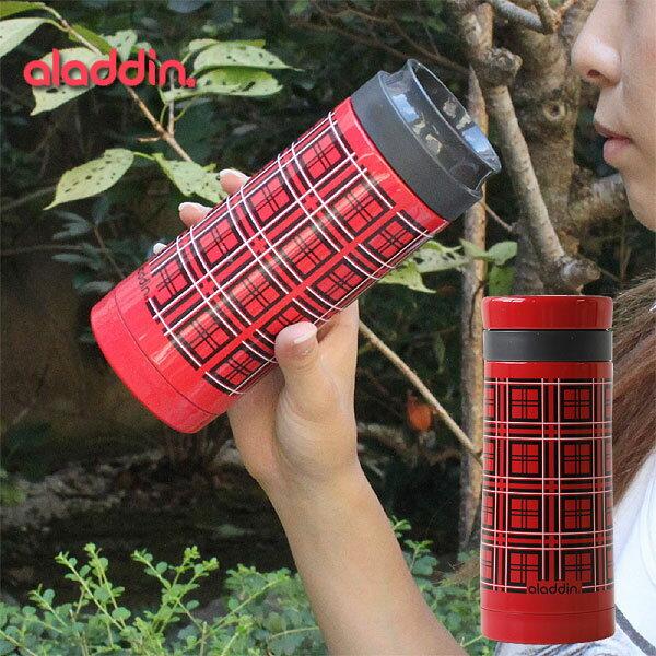 aladdin アラジン AVEO SS チェックタンブラー 0.3L【保温 保冷 ステンレス 魔法瓶 水筒 レッドチェック】