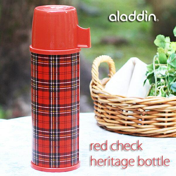 aladdin レッドチェック ヘリテイジボトル【保温 保冷 アラジン ステンレス 魔法瓶 水筒 チェック柄 復刻版】