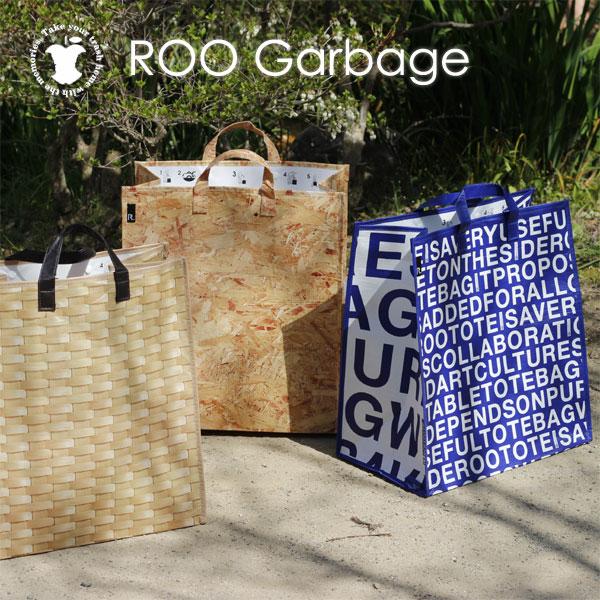 【ポイント10倍】ROOTOTE・ルートート ルーガービッジ【アウトドア 簡易ダストボックス】