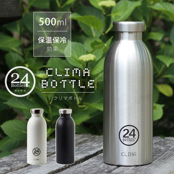 24Bottles Thermo Bottle・サーモボトル 500ml【保温 保冷 ステンレス 魔法瓶 BPAフリー スチール シンプル アウトドア】