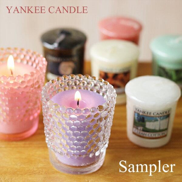 YANKEE CANDLE・ヤンキーキャンドル サンプラー【アロマキャンドル フレグランスキャンドル】
