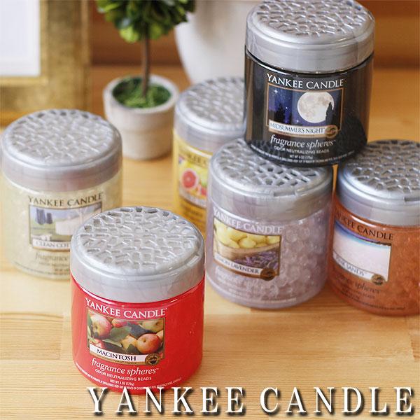 【ポイント10倍】YANKEE CANDLE・ヤンキーキャンドル フレグランスビーズ【消臭ビーズ キッチン トイレ 芳香剤 玄関】