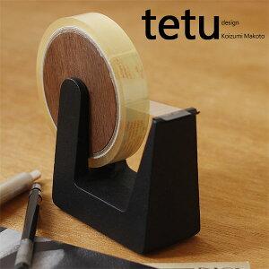 送料無料★tetu テープカッター【小泉誠 セロハンテープ テープ台 テープディスペンサー】