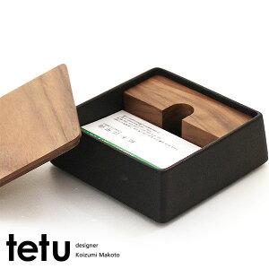 【ポイント10倍】送料無料★tetu card case・名刺入れ【小泉誠 名刺ケース カードケース】