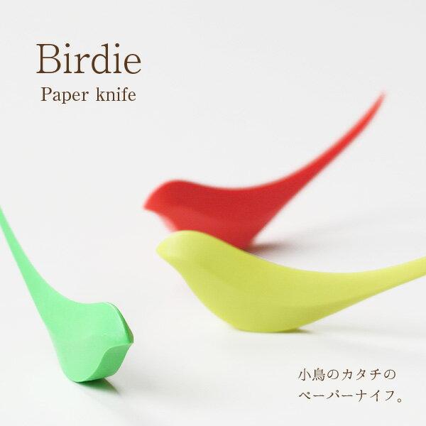 【ポイント10倍】アッシュコンセプト☆バーディーペーパーナイフ PBT【レター カッター 小鳥 +d】