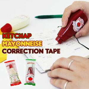 修正テープ CORRECTION TAPE【修正ペン magnet おもしろ文具 ユーモアグッズ ミニチュア 調味料】
