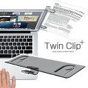 【ポイント10倍】Twin Clip ツインクリップ【タブレット端末 PCアクセサリー オフィスグッズ PCクリップ インデックス】