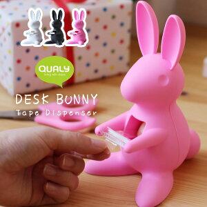 【ポイント10倍】QUALY Desk Bunny Tape Dispenser【テープカッター セロハンテープ台 バニー うさぎ 兎】