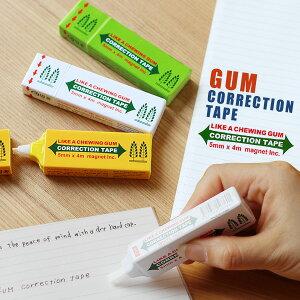 修正テープ GUM correction tape【修正ペン magnet おもしろ文具 ユーモアグッズ ガム おかし】