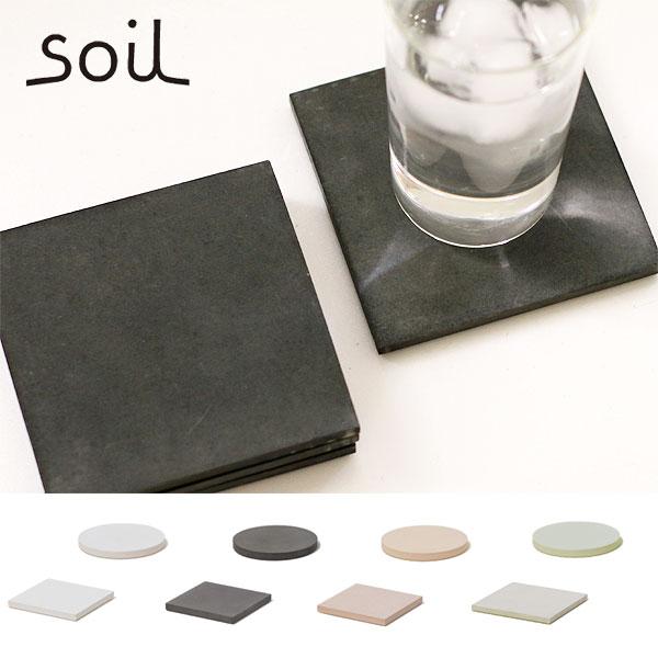 【ポイント10倍】soil コースター ラージ 2枚入り【珪藻土 けいそうど ソイル】