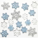 【ポイント10倍】GelGems・ジェルジェムバッグS トィンクルスノー【クリスマス 雪の結晶】