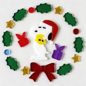 【ポイント10倍】グミデコ スヌーピー バッグS リース【クリスマスリース ピーナッツ ジェルジェム】