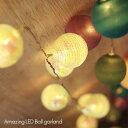 アメイジングLEDボールガーランド【クリスマス 飾り 電飾 ツリー】