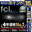Hid_35w_si